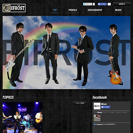BIFROST[ビフレスト] Official Website